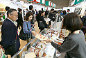 Visitors eat cured ham at the Italia booth during the 42nd International Food and Beverage Exhibition (FOODEX JAPAN 2017) in Makuhari Messe International Convention Complex on March 8, 2017, Chiba, Japan. About 3,282 companies from 77 nations are participating in the Asia's largest food and beverage trade show. This year organizers expect 77,000 visitors for the four-day event, which runs until March 10. (Photo by Rodrigo Reyes Marin/AFLO)