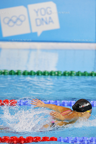 Jurina Shiga (JPN), <br /> August 18, 2014 - Swimming : <br /> Women's 200 m butterfly Final <br /> at Nanjing Olympic Sports Center<br /> during the 2014 Summer Youth Olympic Games in Nanjing, China. <br /> (Photo by Yusuke Nakanishi/AFLO SPORT)