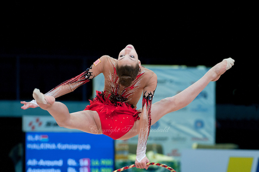 February 26, 2016 - Espoo, Finland - EVITA GRISKENAS of USA holds 20th place in All Around qualifying after 2-apparatus at Espoo World Cup 2016.