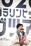 TOKYO, JAPAN - JULY 24: Tokyo Gov. Yuriko Koike delivers her speech during the Tokyo 2020 flag tour festival for the 2020 Games at Tokyo Metropolitan Plaza in Tokyo, July 24, 2017. Japan began its three-year countdown for the Tokyo 2020 Summer Olympics in Tokyo on Monday with image projection-mapping beamed on a building of Tokyo Metropolitan Government Office. The 2020 Games will be Japan's first summer Olympics since the 1964. (Photo: Richard Atrero de Guzman/AFLO)