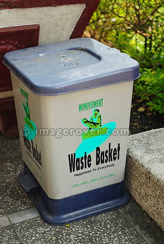 Asia, Vietnam, Ho Chi Minh City (Saigon). Wonderment waste basket. Happiness to everybody.