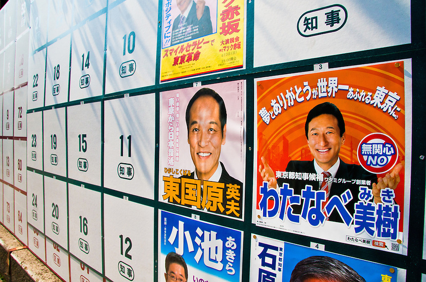 "Position #7 is Hideo Higashikokubaru former ""Comedian"" & Governor of Miyazaki Prefecture campaigning for Tokyo Governor,"