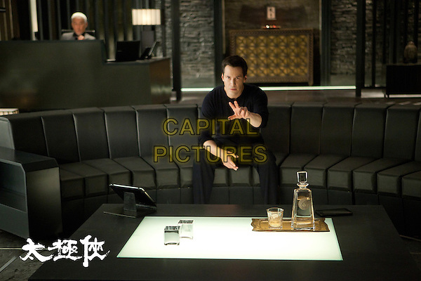 Keanu Reeves<br /> in Man of Tai Chi (2013) <br /> *Filmstill - Editorial Use Only*<br /> CAP/FB<br /> Supplied by Capital Pictures