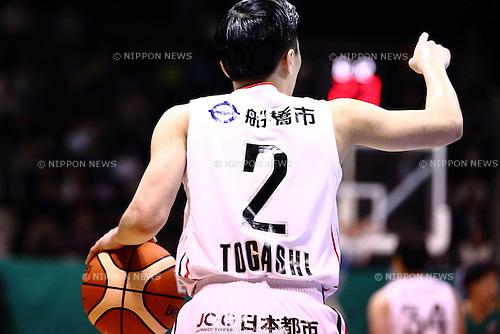 Yuki Togashi (Jets), <br /> APRIL 17, 2016 - Basketball : <br /> National Basketball League &quot;NBL&quot; 2015-2016 <br /> between TOYOTA ALVARK TOKYO 87-78  Chiba Jets <br /> at 2nd Yoyogi Gymnasium, Tokyo, Japan. <br /> (Photo by AFLO SPORT)