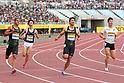 Athletics: IAAF World Challenge