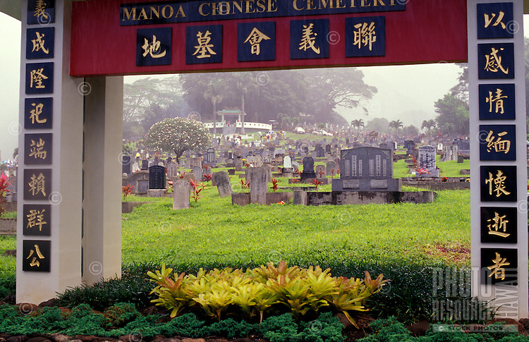 Entry gateway to Manoa Chinese Cemetery located in the Manoa Valley