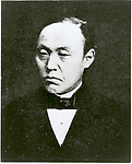 Undated - Maejima Hisoka (1835-1919) was a Japanese statesman, politician, and businessman in Meiji period Japan, who founded the Japanese postal service. He went to Great Britain in 1870 to study the workings of the General Post Office, and upon his return to Japan in 1871, his proposals for the creation of a similar system in Japan were quickly approved. The Japanese post office began operation in April 1871 with a daily service linking Tokyo with Osaka, with 65 post offices in between. Maejima personally coined the Japanese word for postage stamp (kitte). (Photo by Kingendai Photo Library/AFLO)