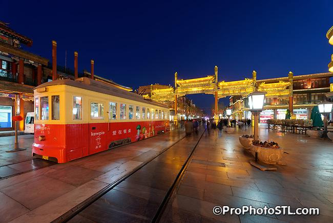 Zhengyang Bridge on Qianmen Street in Beijing, China