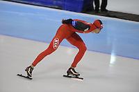 SCHAATSEN: HEERENVEEN: IJsstadion Thialf, 16-11-2012, Essent ISU World Cup, Season 2012-2013, Men 5000 meter Division B, Longjiang Sun (CHN), ©foto Martin de Jong