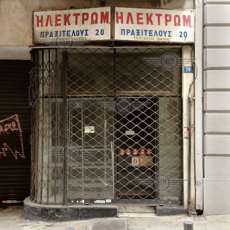 Ilektrom, a closed down electrical equipment shop on Praxitelous Street.