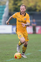 Sean Rigg of Newport County during the Sky Bet League 2 match between Newport County and Carlisle United at Rodney Parade, Newport, Wales on 12 November 2016. Photo by Mark  Hawkins.