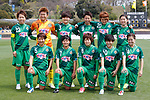 NTV Beleza team group line-up, APRIL 15, 2017 - Football / Soccer : Plenus Nadeshiko League Cup 2017 Division 1 match between NTV Beleza 2-0 Niigata Albirex Ladies at Tama City Athletic Stadium in Tokyo, Japan. (Photo by Yusuke Nakanishi/AFLO)