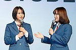 (L to R) Actors Suzu Hirose and Sakurako Ohara speak during a news conference to announce the Japanese telecommunications giant SoftBank's 2017 spring promotions on January 2017, Tokyo, Japan. SoftBank launched a new Super Student mobile plan for young users, and also announced discounts available to their customers through retail partners such as FamilyMart, Sunkus, Baskin Robbins, and Yahoo Japan Shopping. Canadian pop star Justin Bieber, who features in SoftBank's new promotion campaign sent a video message which was screened during the conference. In Japan spring is the season where students start a new school year and graduates begin work.(Photo by Rodrigo Reyes Marin/AFLO)