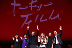 "Yuriko Koike, Frelle Petersen, Zhang Ziyi, November 05, 2019 - Frelle Petersen, speak after winning ""Tokyo Grand Prix / The Governor of Tokyo Award"" for the film ""Uncle [Onkel]""during the 32nd Tokyo International Film Festival, award ceremony, in Tokyo, Japan on November 05, 2019. (Photo by 2019 TIFF/AFLO)"