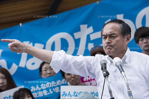 Tadatomo Yoshida a member of the House of Councilors from the Social Democratic Party speaks during the presentation of the coalition to Japanese people June 19, 2016, Tokyo, Japan. The three parties have united in a coalition in an attempt to beat Shinzo Abe in elections for the House of Councillors elections to be held on July 10, 2016. The coalition focuses election campaign not to allow the Abe government to change the pacifist constitution.
