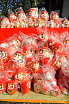 March 3, 2012, Tokyo, Japan - Daruma dolls, Japanese traditional ornaments of Buddhism, were sold at Daruma Ichi, or Daruma Market, at Jindaiji Temple in Chofu, Tokyo, Japan on March 3, 2012. This was one of the biggest three Daruma Markets in Japan. Since it was taken place on March 3 and 4 every year no matter what day of the week and was weekend this year, many people showed up. (Photo by Koichiro Suzuki/AFLO) [4012]
