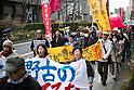 Protest in Tokyo's Shinjuku district against U.S. base presence in Japan