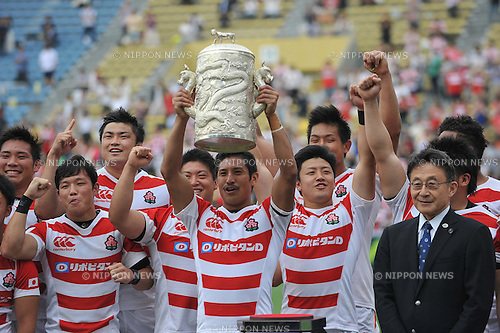 Keisuke Uchida (JPN), MAY 28, 2016 - Rugby : Keisuke Uchida of Japan celebrates with the trophy during the award ceremony after winning the Asia Rugby Championship game between Japan 59-17 Hong Kong at Prince Chichibu Memorial Stadium in Tokyo, Japan. (Photo by AFLO)