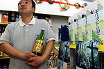 """A limited edition wine made from pure rice and named """"Christ's Village"""" is sold at a store in Shingo Village, Aomori Prefecture, northern Japan. Some residents of Shingo say that Jesus spent 12 years in Japan and is buried in the village. Among them is Sajiro Sawaguchi, who is in his 80s, who claims to be a descendant of Christ and whose family owns the land containing Christ's grave."""