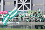 NTV Beleza fans, MARCH 27, 2016 - Football /Soccer : Plenus Nadeshiko League 2016 between Urawa Reds Ladies 1-1 NTV Beleza at Nishigaoka Stadium in Tokyo, Japan. (Photo by Sho Tamura/AFLO SPORT)