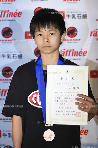 Yuzuki Takayama, <br /> MARCH 27, 2016 - Sports Climbing :<br /> Mammut Cup Japan Climbing Lead Championships <br /> Mens Youth A Award ceremony<br /> in Inzai city, Chiba, Japan.<br /> (Photo by AFLO SPORT)