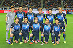 Japan team group line-up (JPN), <br /> MARCH 29, 2016 - Football / Soccer : <br /> FIFA World Cup Russia 2018 Asian Qualifier <br /> Second Round Group E match <br /> between Japan - Syria <br /> at Saitama Stadium 2002, Saitama, Japan. <br /> (Photo by YUTAKA/AFLO SPORT)
