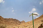 Israel, Zeelim ascent in the Judean desert