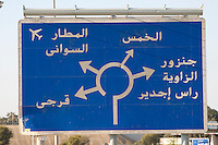 Tripoli, Libya - Road Sign, Arabic Only.  Road Signs in Libya are only in Arabic.