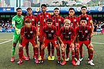 BC Rangers vs Singapore Cricket Club during day two of the HKFC Citibank Soccer Sevens 2015 on May 30, 2015 at the Hong Kong Football Club in Hong Kong, China. Photo by Xaume Olleros / Power Sport Images