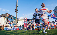 Picture by Allan McKenzie/SWpix.com - 17/04/2015 - Rugby League - Ladbrokes Challenge Cup - Wakefield Trinity Wildcats v Halifax RLFC - Rapid Solicitors Stadium, Wakefield, England - Wakefield's Danny Kirmond leads out his team against Halifax.