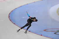 SCHAATSEN: SALT LAKE CITY: Utah Olympic Oval, 16-11-2013, Essent ISU World Cup, 1500m, Heather Richardson (USA), ©foto Martin de Jong
