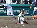 Shigetaro Imai (Mie), Kosuke Fukushima (Osaka Toin),<br /> AUGUST 25, 2014 - Baseball :<br /> 96th National High School Baseball Championship Tournament final game between Mie 3-4 Osaka Toin at Koshien Stadium in Hyogo, Japan. (Photo by Katsuro Okazawa/AFLO)1() 9 1