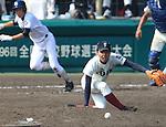 Shigetaro Imai (Mie), Kosuke Fukushima (Osaka Toin),<br /> AUGUST 25, 2014 - Baseball :<br /> 96th National High School Baseball Championship Tournament final game between Mie 3-4 Osaka Toin at Koshien Stadium in Hyogo, Japan. (Photo by Katsuro Okazawa/AFLO)1() 9 1