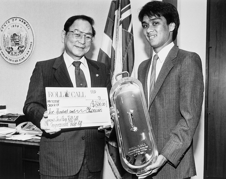 Sen. Spark Matsunaga, D-Hawaii in 1983. (Photo by CQ Roll Call)