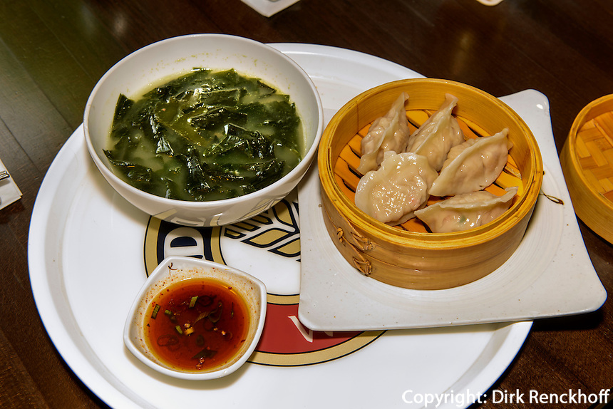 Mandu - ged&auml;mpfte Teigtaschen, koeranisches Restaurant Han Mi, Rentzelstr. 36 , Hamburg, Deutschland<br /> Mandu -steamed dumplings, Korean  Restaurant Han Mi, Rentzelstr. 36 , Hamburg, Germany