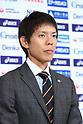IAAF World Athletics Championships Doha 2019 Japan representatives announced