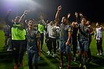 Tigres venció como visitante 1-0 a Bogotá FC y ascendió a primera división. Fecha 6 de los cuadrangulares de ascenso.