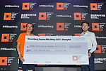 Awards - Bloomberg Square Mile Relay Shanghai 2017