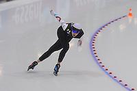 SCHAATSEN: HEERENVEEN: IJsstadion Thialf, 17-11-2012, Essent ISU World Cup, Season 2012-2013, Ladies 1500 meter Division B,  Maria Lamb (USA), ©foto Martin de Jong