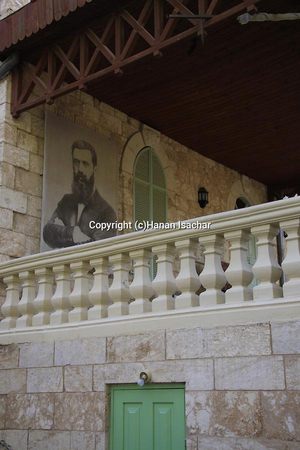 Israel, Shephelah, Herzl House in Hulda forest