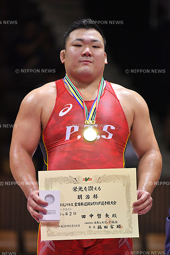 &infin;&ne;&le; Tetsuya Tanaka, <br /> JUNE 16, 2017 - Wrestling : <br /> Meiji Cup All Japan Invitational Wrestling Championships 2017 <br /> Men's Freestyle -125kg Award ceremony <br /> at 2nd Yoyogi Gymnasium, Tokyo, Japan. <br /> (Photo by MATSUO.K/AFLO)