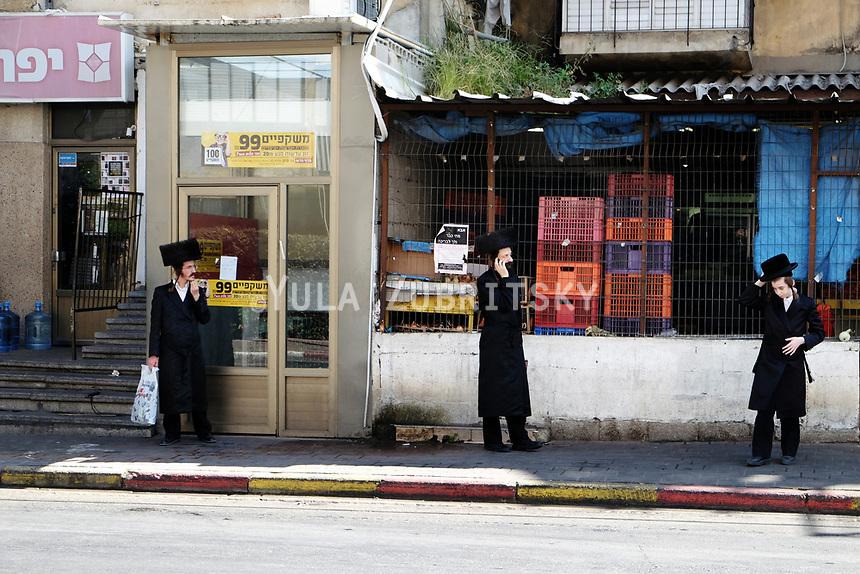 Editorial, Bnei Brak Israel