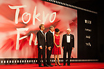 Asia Pacific Motion Picture Association appears on the opening red carpet for The 30th Tokyo International Film Festival in Roppongi on October 25th, 2017, in Tokyo, Japan. The festival runs from October 25th to November 3rd at venues in Tokyo. (Photo by Michael Steinebach/AFLO)