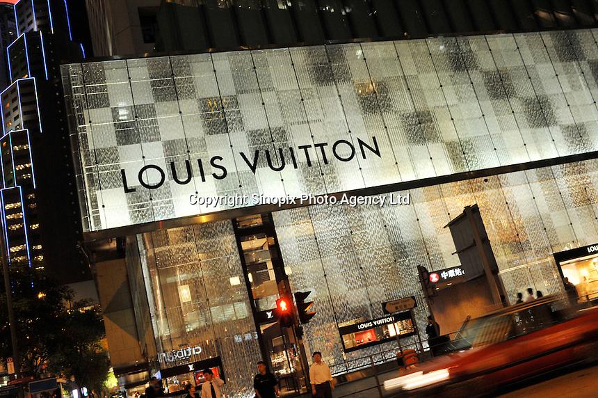 Louis Vuitton shop in Hong Kong, China..