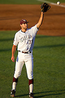 Texas A&M Aggie starting pitcher Michael Wacha #38 during the NCAA Tournament Regional baseball game against the Dayton Flyers on June 1, 2012 at Blue Bell Park in College Station, Texas. The Aggies defeated the Flyers 4-1. (Andrew Woolley/Four Seam Images)