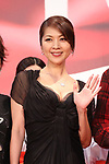 Naoko Iijima, October 25, 2017 - The 30th Tokyo International Film Festival, Opening Ceremony at Roppongi Hills in Tokyo, Japan on October 25, 2017. (Photo by 2017 TIFF/AFLO)