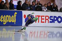 SCHAATSEN: ERFURT: Gunda Niemann Stirnemann Eishalle, 21-03-2015, ISU World Cup Final 2014/2015, Kjeld Nuis (NED), ©foto Martin de Jong