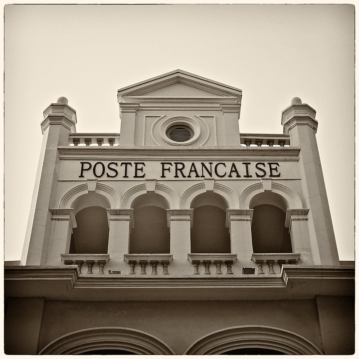 A Closer View Of The French Post Office Tower, 12 South Street, Shamian (Shameen) Island, Guangzhou (Canton).