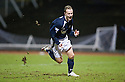 17/01/2010  Copyright  Pic : James Stewart.sct_jspa_11_dundee_v_dunfermline  .:: DUNDEE'S LEIGH GRIFFITHS CELEBRATES AFTER HE  SCORES THE WINNING THIRD ::.James Stewart Photography 19 Carronlea Drive, Falkirk. FK2 8DN      Vat Reg No. 607 6932 25.Telephone      : +44 (0)1324 570291 .Mobile              : +44 (0)7721 416997.E-mail  :  jim@jspa.co.uk.If you require further information then contact Jim Stewart on any of the numbers above.........
