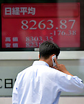 June 4, 2012, Tokyo, Japan - The stocks is traded at 8,263.87, below its previous 2012 low of 8,378, posted on Jan. 16, at Tokyo Stock Exchange Monday morning, June 4, 2012, as investors unloaded shares amid growing fears of an economic slowdown in the U.S., Europe and China. (Photo by Natsuki Sakai/AFLO) AYF -mis-
